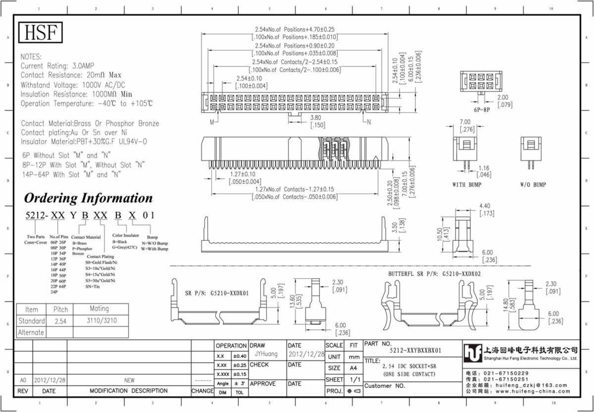 产品分类:IDC插座连接器 产品型号:UL认证 2.54 2*7P 弹片型 青铜 带凸点 IDC 三件式 技术参数:额定电流:1.0amp电流电阻:20m最大绝缘电阻:1000mmin耐压:1000V AC /分钟工作温度:40+ 105接触材料:磷青铜或黄铜触点电镀金/锡镍绝缘材料:聚酯(UL94V-O)标准:PBT的+ 30% GF